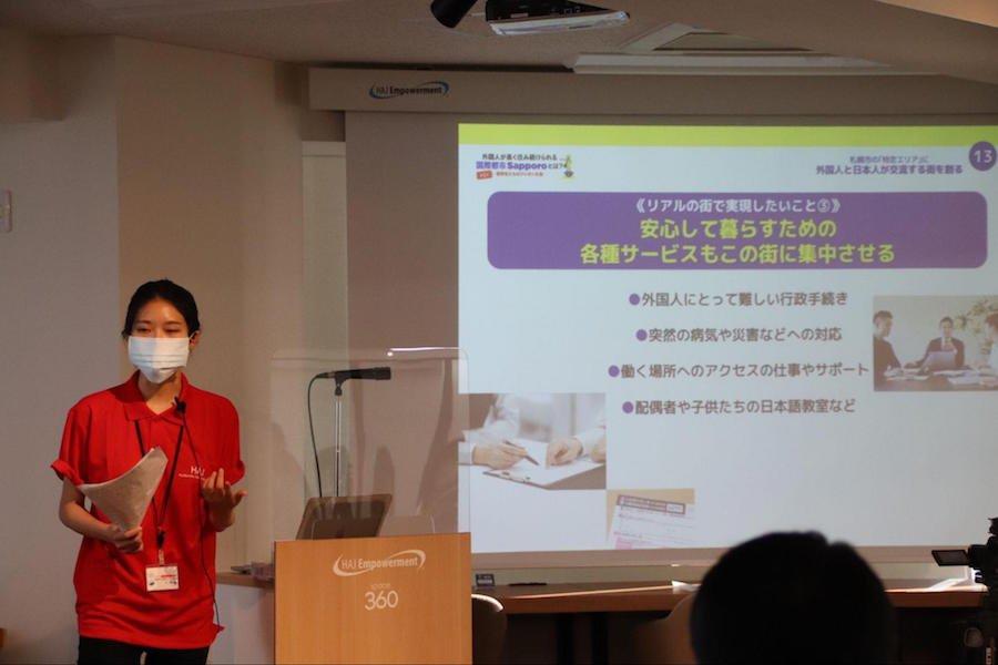 info_news_ryugakuseipresen_ph16.jpg