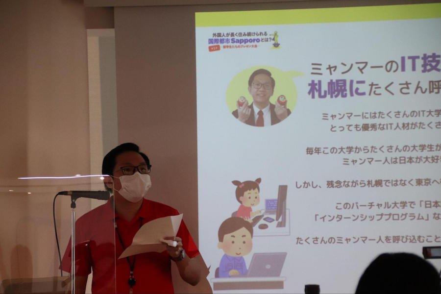 info_news_ryugakuseipresen_ph17.jpg