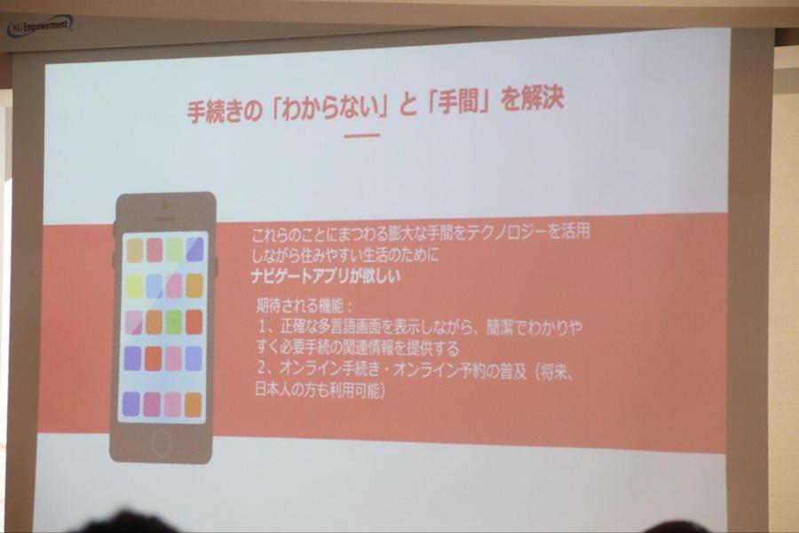 info_thum_ryugakuseipresen_ph03.jpg