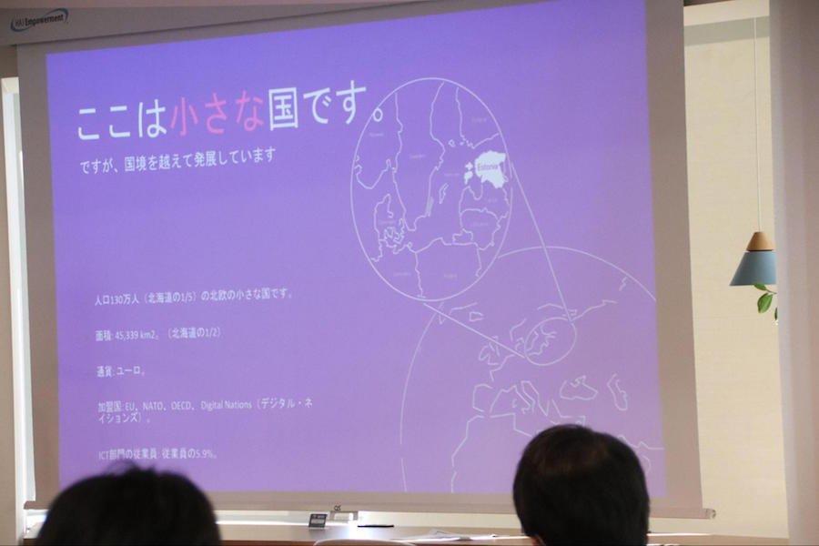 info_thum_ryugakuseipresen_ph08.jpg